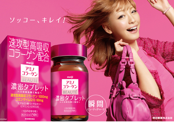 collagen meiji vien uong
