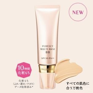Kem lót BB Maquillage Shiseido perfect multi base SPF30PA++