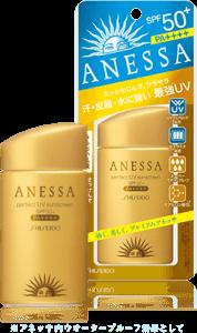 Kem Chống Nắng Shiseido Anessa Nhật Bản