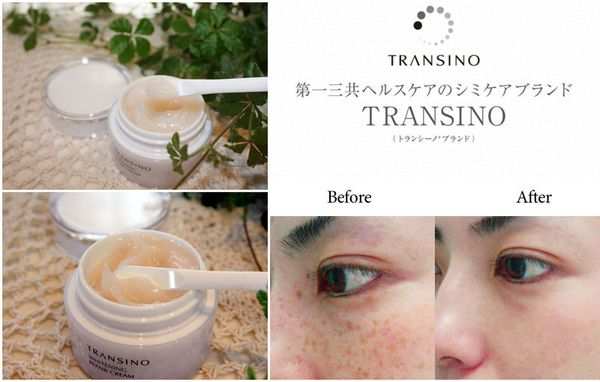 Kem đêm Transino Whitening Repair Cream
