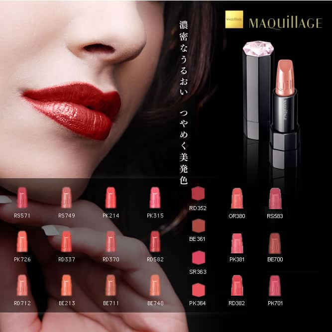 Son môi Shisedo Maquillage True Rouge